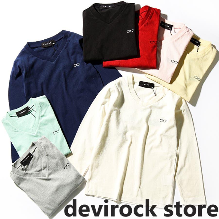 1枚で普段コーデがこなれる 全8色から選べる♪メガネプリントVネック長袖Tシャツ ロンT カットソー  ベビー キッズ ジュニア 子供服 男の子 女の子 ダンスM1-3 同調