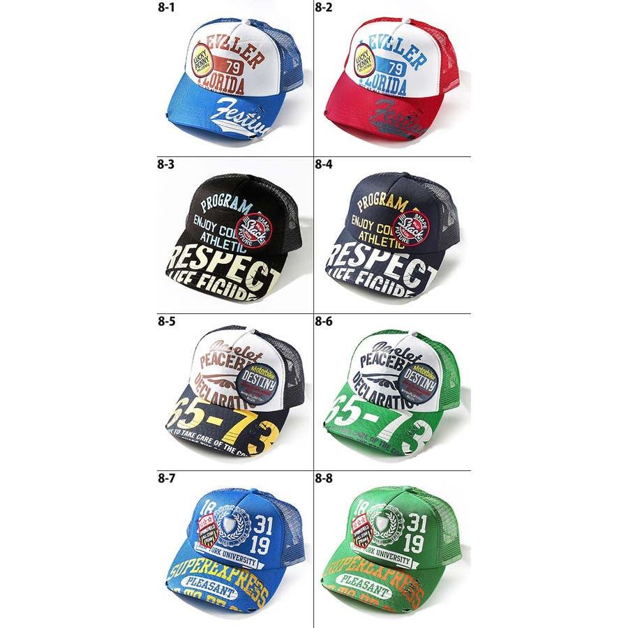 e9b5c7b97d0a9 全8柄♪ワッペン付きロゴプリントアメカジメッシュキャップBタイプ 帽子 ...