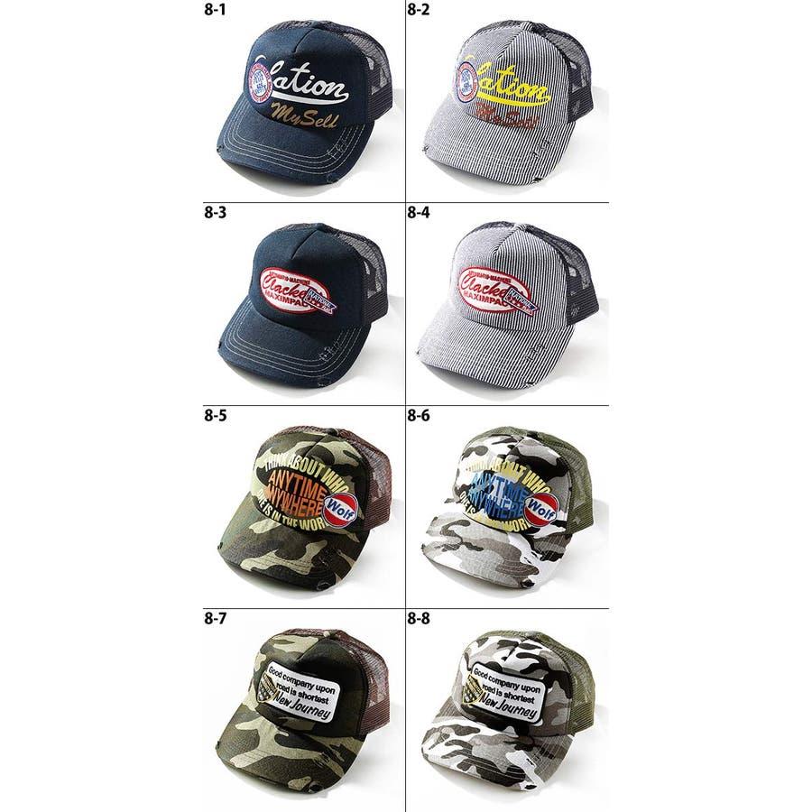 a5953f55f57cd 全8柄♪ワッペン付きロゴプリントアメカジメッシュキャップAタイプ 帽子 ...