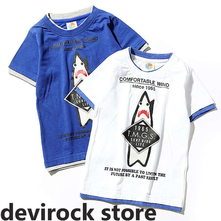 品格と可愛らしさが鍵 サメロゴプリントフェイクレイヤード半袖Tシャツ カットソー  重ね着風 ベビー キッズ ジュニア 子供服 男の子 女の子 ダンスM1-4 仕舞