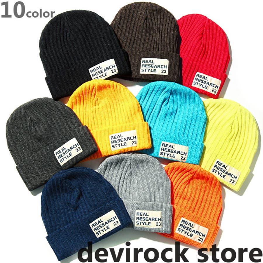 60d24f84b28ff [全10色♪ロゴ付きリブニット帽 ビーニー ニットキャップ 帽子] シンプル ベビー
