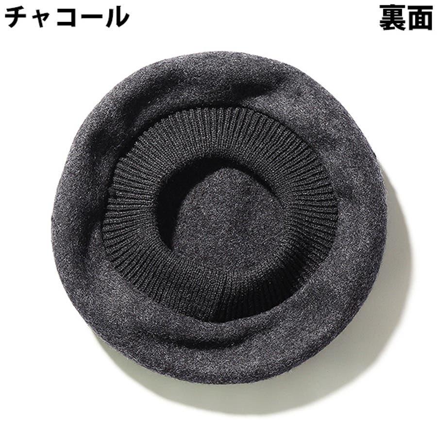 781d47ad22895 ベーシックフェルトベレー帽 帽子 シンプル] ベビー キッズ ジュニア ...