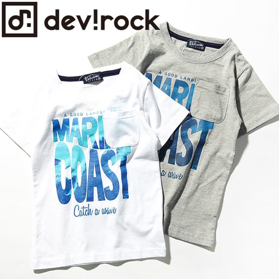 95c817bf2f1ff  ポケット付きサーフロゴプリント半袖Tシャツ カットソー  綿100% ベビー キッズ