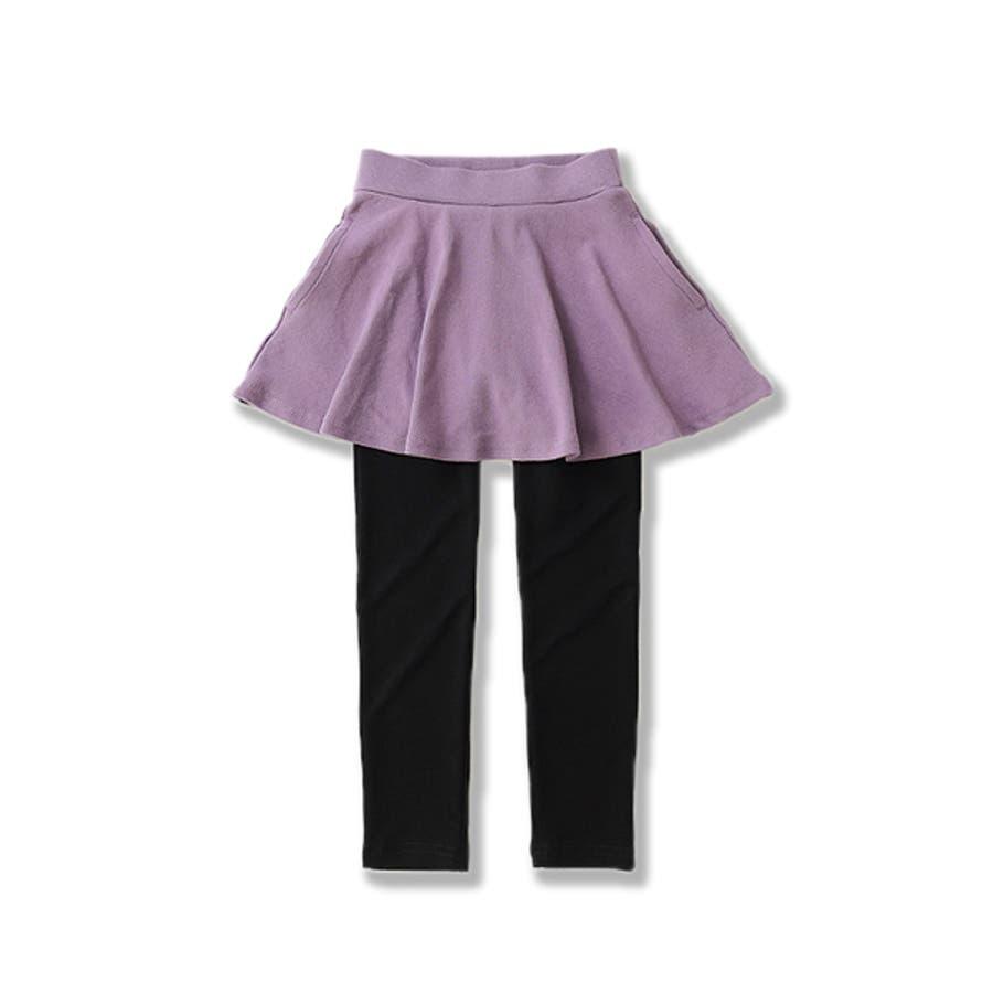 [全18色 上質ストレッチポケット付き10分丈スカッツ スカート付きレギンス 無地 柄] ストライプ カモフラ ボーダー花ベビーキッズジュニア 子供服 女の子 ダンス M1-2 8