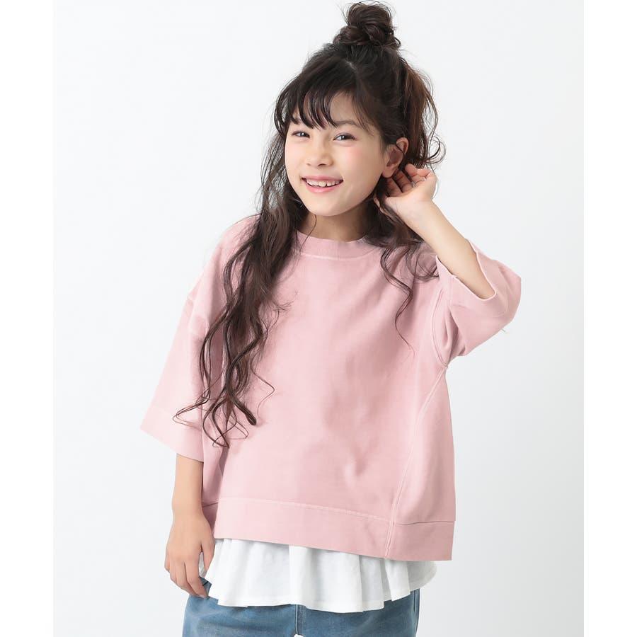 ピグメント加工コクーンTシャツ 子供服 キッズ 93