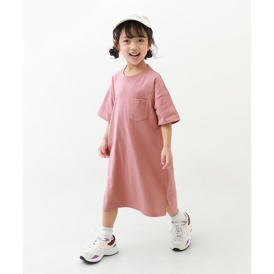 [BIGシルエットロング丈ワンピース 女の子 ワンピース 半袖 半そで] 綿100% トップス 半袖 半そで Tシャツ 子供服 中学生キッズベビー ジュニア 韓国子供服 子ども ダンス M1-2 93