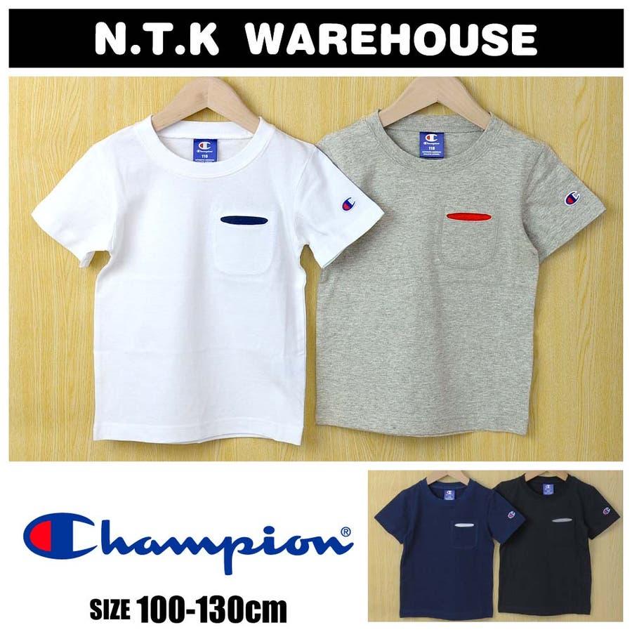 SNSで大人気! 作 CHAMPION チャンピオン Tシャツ 半袖 子供服 男の子 女の子 FCE7020 明白