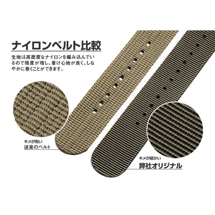 腕時計用ベルト・バンド -