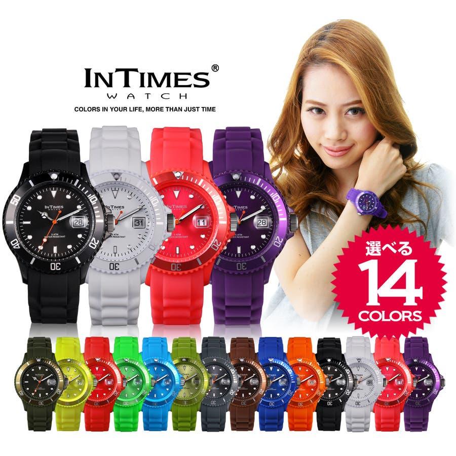 ca71e31131 INTIMES インタイムス 40mm かわいい 防水 シリコンレディースアナログ アウトドア 腕時計 IT044