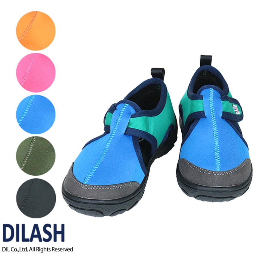 サマーシューズ/DILASH(ディラッシュ)夏 子供 男の子 カジュアル 女の子 男女 お揃い ユニセックス アメカジ 水遊び水陸両用 サンダル つま先あり 1