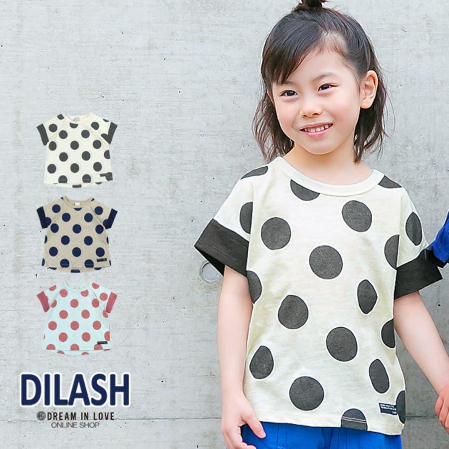 5bc5116310e9f ドット柄半袖Tシャツ DILASH(ディラッシュ)夏 子供服 ベビー キッズ ...
