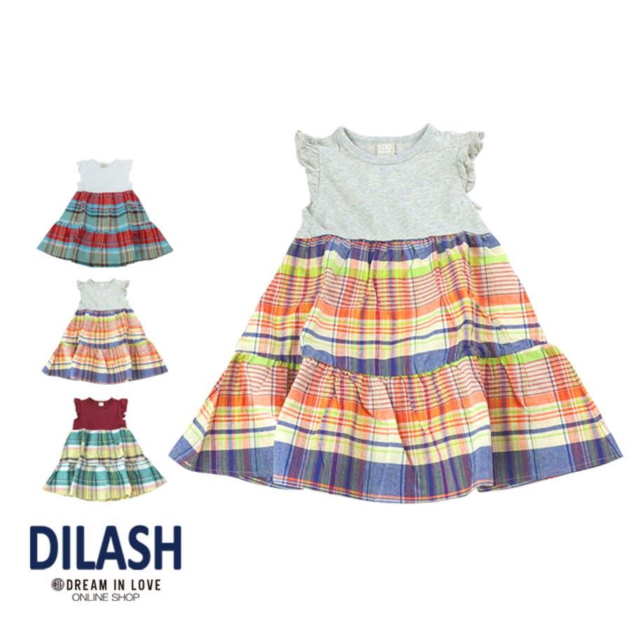 a4e255db865cb DILash BABY & KIDS SHOPのワンピース・ドレス/ワンピース 詳細画像