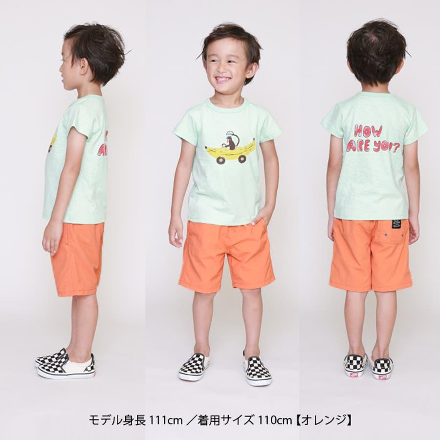 【2020夏 新作】ハーフパンツ(4分丈)/DILASH(ディラッシュ)夏 キッズ 男の子 女の子 子供服 4分丈 ズボン カジュアルシンプル 撥水加工 オレンジ グリーン 3