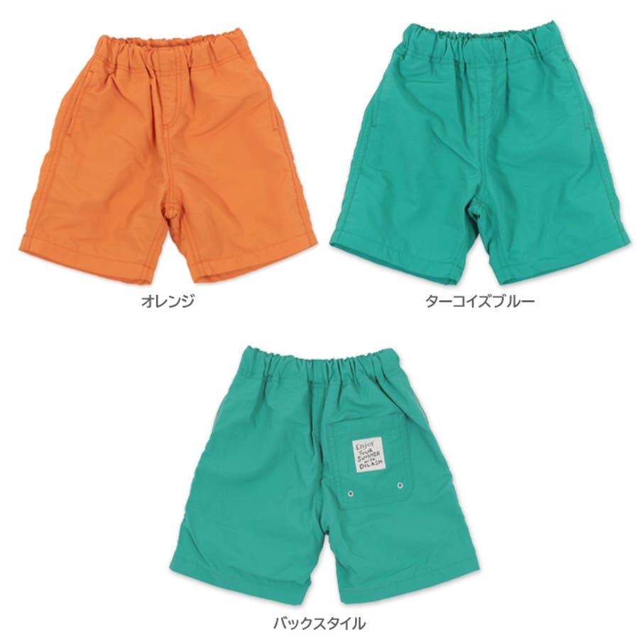 【2020夏 新作】ハーフパンツ(4分丈)/DILASH(ディラッシュ)夏 キッズ 男の子 女の子 子供服 4分丈 ズボン カジュアルシンプル 撥水加工 オレンジ グリーン 4