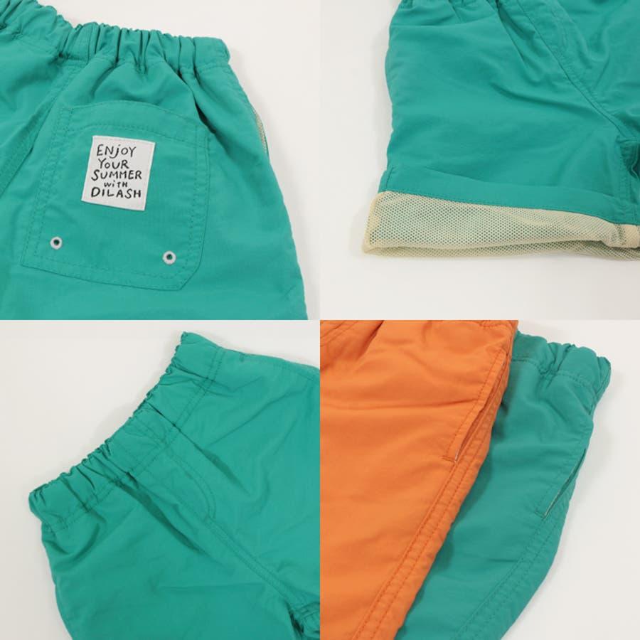 【2020夏 新作】ハーフパンツ(4分丈)/DILASH(ディラッシュ)夏 キッズ 男の子 女の子 子供服 4分丈 ズボン カジュアルシンプル 撥水加工 オレンジ グリーン 5