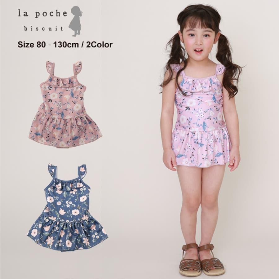 【2020夏 新作】花柄ワンピース水着/La poche biscuit(ラ・ポシェ・ビスキュイ)夏 キッズ 女の子 海 プール 花柄お揃い フリル ナチュラル かわいい ネイビー ピンク 1
