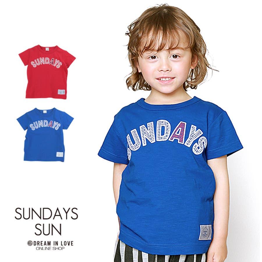 d5ae0044d54af 半袖Tシャツ SUNDAYS SUN(サンデイズサン)夏 子供服 ベビー キッズ ...
