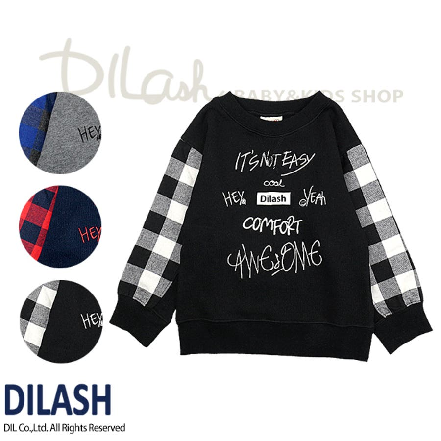 裏毛トレーナー/DILASH(ディラッシュ)秋冬/トップス/スウェット/長袖 1