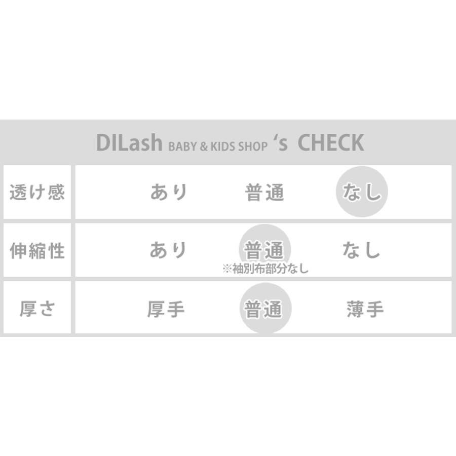 裏毛トレーナー/DILASH(ディラッシュ)秋冬/トップス/スウェット/長袖 8