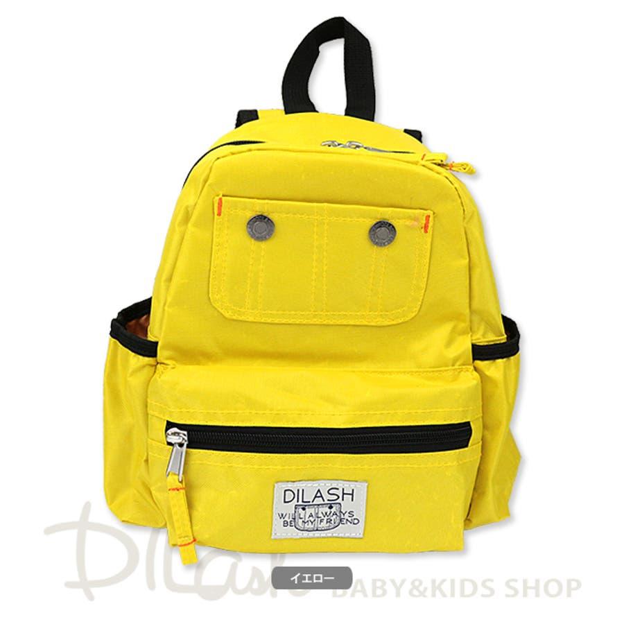 リュックサックS/DILASH (ディラッシュ) 子供 キッズ 男の子 女の子 リュック 保育園 小学生 幼稚園 遠足 旅行 通園 通学 アウトドア カラフル アメカジ おしゃれ バックパック デイバッグ シンプル バッグ カバン 鞄 2