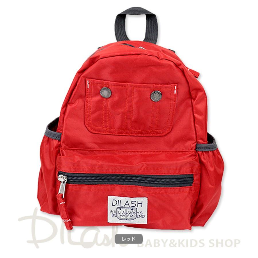 リュックサックS/DILASH (ディラッシュ) 子供 キッズ 男の子 女の子 リュック 保育園 小学生 幼稚園 遠足 旅行 通園 通学 アウトドア カラフル アメカジ おしゃれ バックパック デイバッグ シンプル バッグ カバン 鞄 3