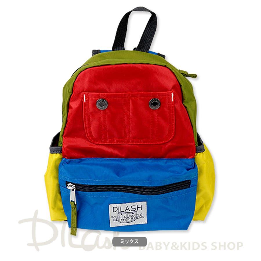 リュックサックS/DILASH (ディラッシュ) 子供 キッズ 男の子 女の子 リュック 保育園 小学生 幼稚園 遠足 旅行 通園 通学 アウトドア カラフル アメカジ おしゃれ バックパック デイバッグ シンプル バッグ カバン 鞄 4