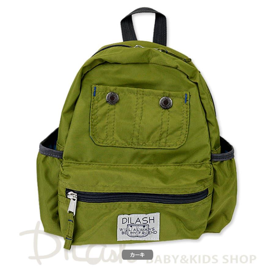 リュックサックS/DILASH (ディラッシュ) 子供 キッズ 男の子 女の子 リュック 保育園 小学生 幼稚園 遠足 旅行 通園 通学 アウトドア カラフル アメカジ おしゃれ バックパック デイバッグ シンプル バッグ カバン 鞄 5