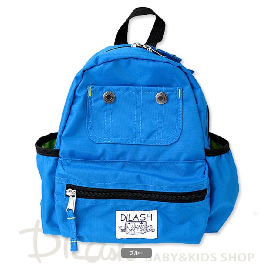 リュックサックS/DILASH (ディラッシュ) 子供 キッズ 男の子 女の子 リュック 保育園 小学生 幼稚園 遠足 旅行 通園 通学 アウトドア カラフル アメカジ おしゃれ バックパック デイバッグ シンプル バッグ カバン 鞄 6