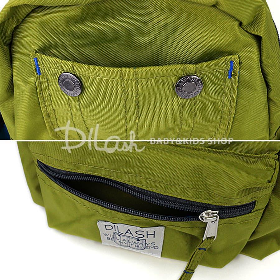 リュックサックS/DILASH (ディラッシュ) 子供 キッズ 男の子 女の子 リュック 保育園 小学生 幼稚園 遠足 旅行 通園 通学 アウトドア カラフル アメカジ おしゃれ バックパック デイバッグ シンプル バッグ カバン 鞄 8