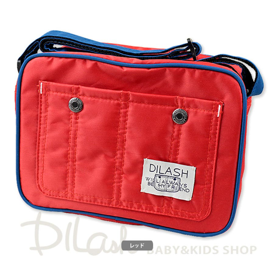 ショルダーバッグ/DILASH(ディラッシュ) 子供 キッズ 男の子 女の子 鞄 カバン 斜め掛け 通園バッグ 通学 旅行 小学生幼稚園 保育園 ナイロン 軽量 アメカジ おしゃれ シンプル かわいい 3