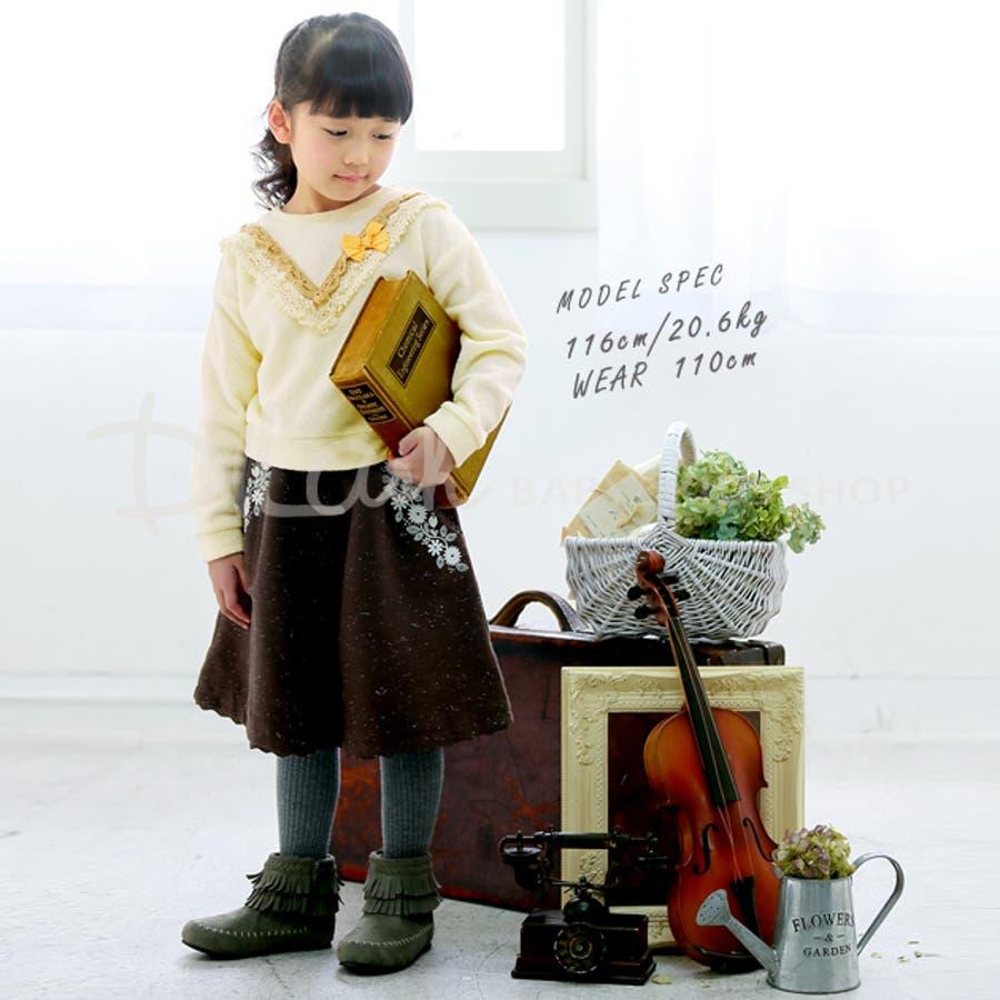 V字ブークレートレーナー★カタログ掲載商品★/La poche biscuit(ラ・ポシェ・ビスキュイ)秋 9