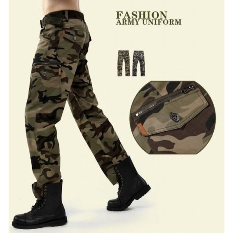 サイズ感も丁度よかった メンズファッション通販パンツ メンズ ストレート プリント 迷彩柄 カーゴ アーミー カジュアル ミリタリー お兄系 コーディネート 紳士服※ベルトは付属ではございません 爆沈