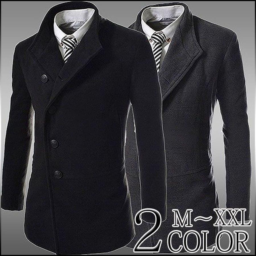 様々なコーデにマッチする コート メンズ 長袖 シングル風 無地 モノトーン 細身 きれいめ カジュアル ビジネス 連盟