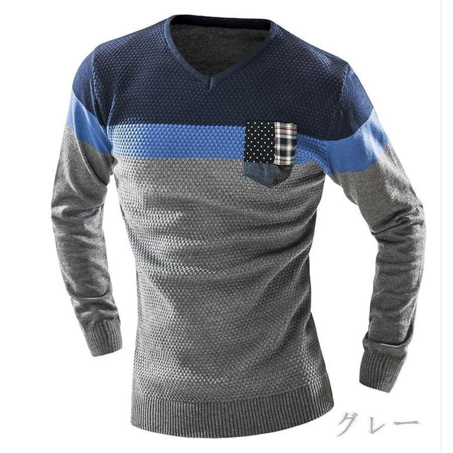 形も色も良くて、格好良く着れます ニット メンズ トップス セーター Vネック 長袖 カラーブロック パッチワーク ワッフル インナー プルオーバー きれい目カジュアル Vネック コーデ 紳士服 偶発