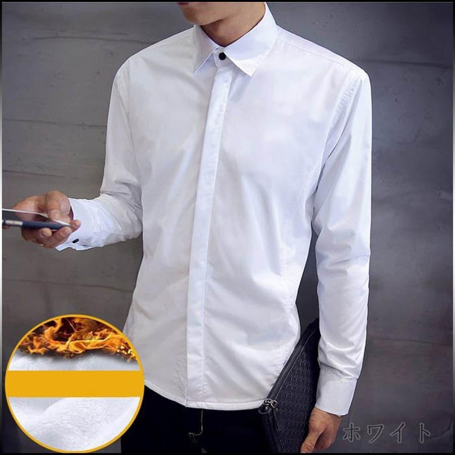 どんなコーデ/styleにも合わせ易い カジュアルシャツ メンズ トップス 長袖 無地 隠しボタン 裏起毛 シンプル ベーシック インナー 暖か 遺伝