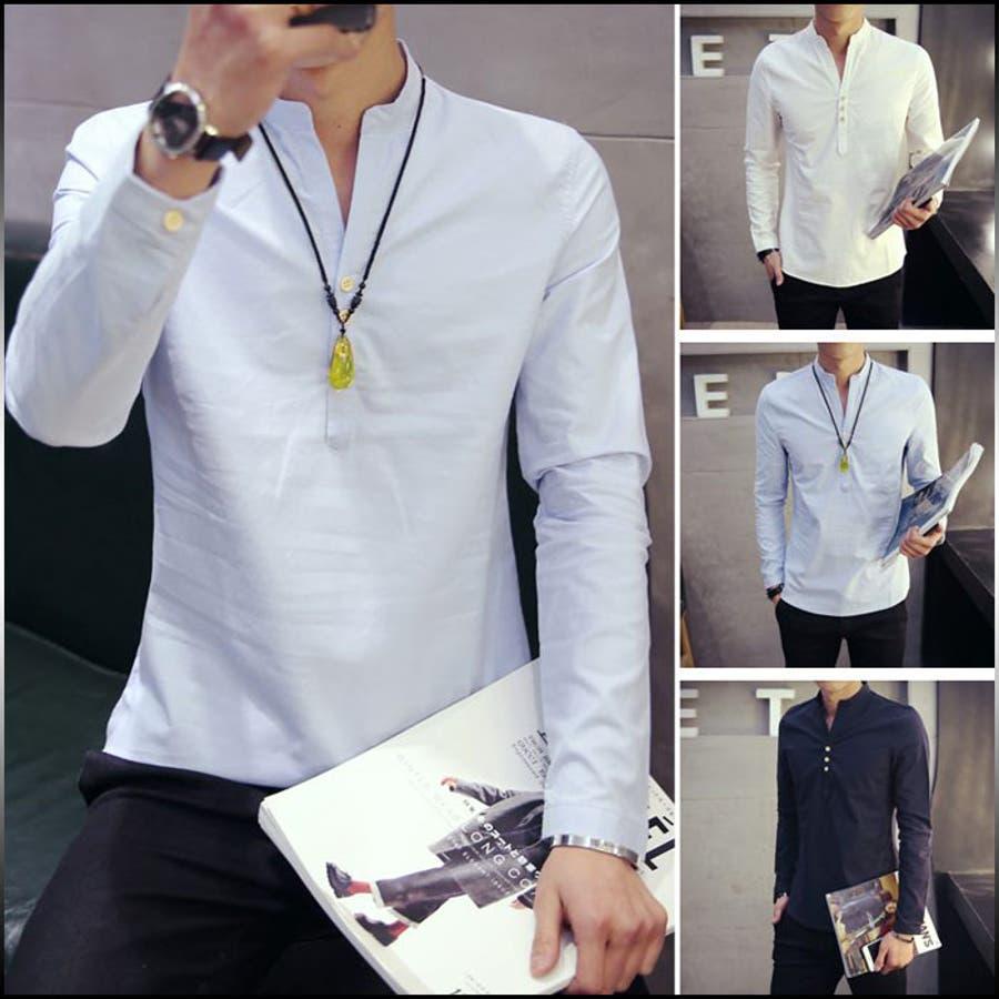 生地も着心地もいい カジュアルシャツ メンズ トップス シャツ 長袖 スタンドカラー マオカラー バンドカラー キーネック 無地 シンプル カジュアルプルオーバー 大きいサイズ メンズファッション コーデ 喜楽