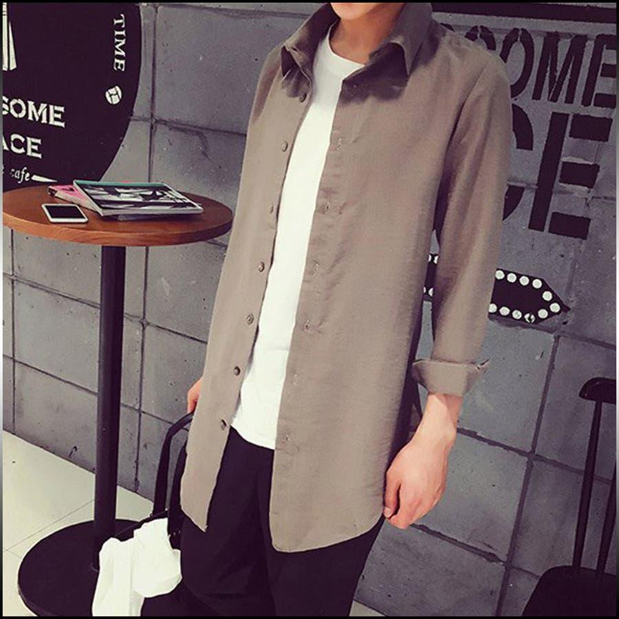 最高に今年っぽい カジュアルシャツ メンズ トップス シャツ 長袖 無地 カジュアル ロング丈 羽織 シック 薄手 シンプル きれい目 細身 コーデメンズファッション 害意