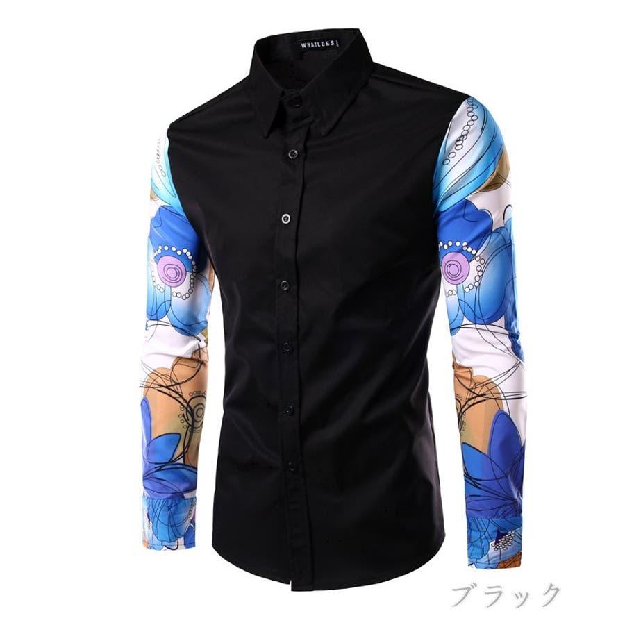 動きやすい カジュアルシャツ メンズ トップス シャツ 長袖 柄切替 花柄 フラワープリント 袖切替 インナー きれいめ カジュアル 細身 スリムお兄系 メンズファッション コーデ 同意