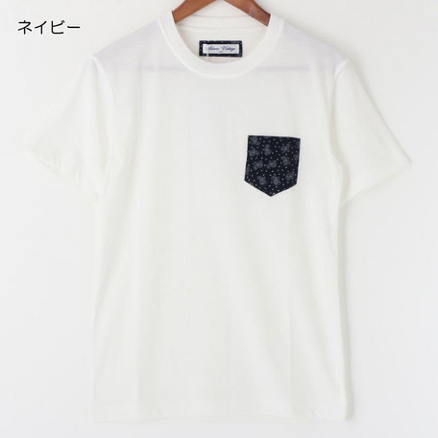 色も形も画像のまま! メンズファッション通販Tシャツ メンズ トップス デザインポケット付 クルーネック メンズファッション 半袖 豪勇
