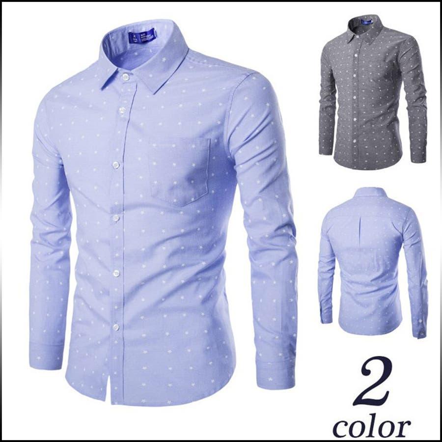新しいジブンをアピール! カジュアルシャツ メンズ トップス シャツ 長袖 プリント 総柄 星柄 スタープリント インナー きれいめ カジュアル コーデメンズファッション 隙意