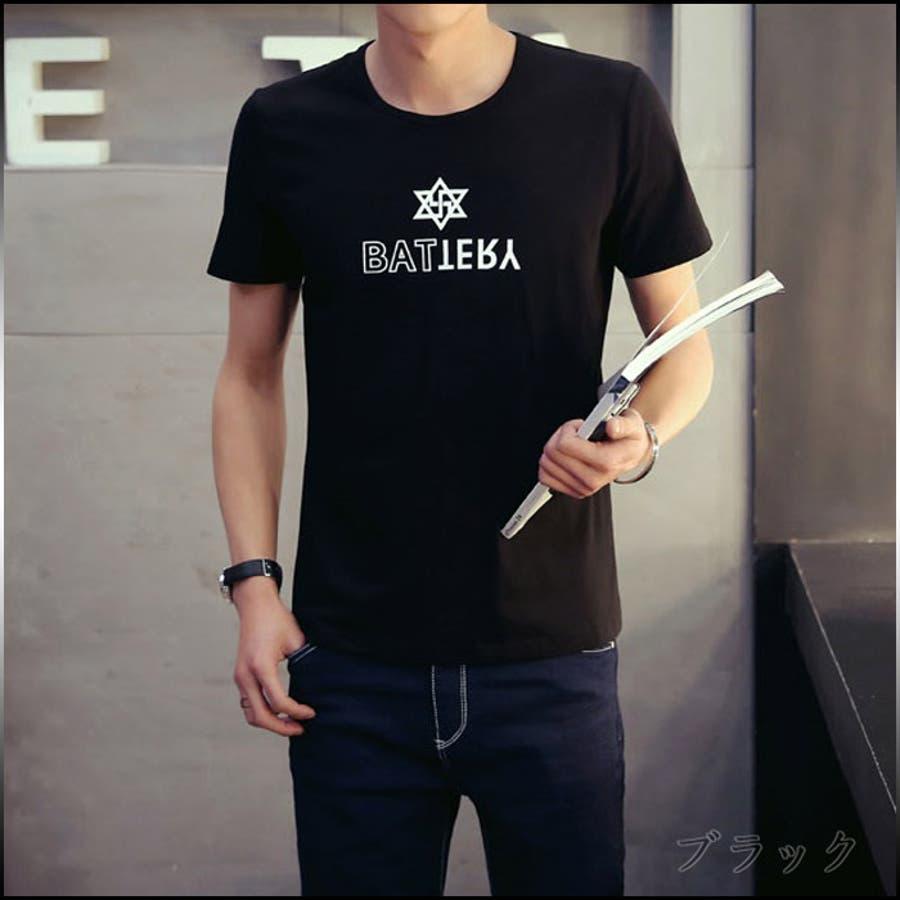 コーデの幅を広げる Tシャツ メンズ トップス 半袖 クルーネック プリント ロゴ 星 インナー 細身 きれいめ カジュアル 大きいサイズメンズファッション 父の日 傲慢
