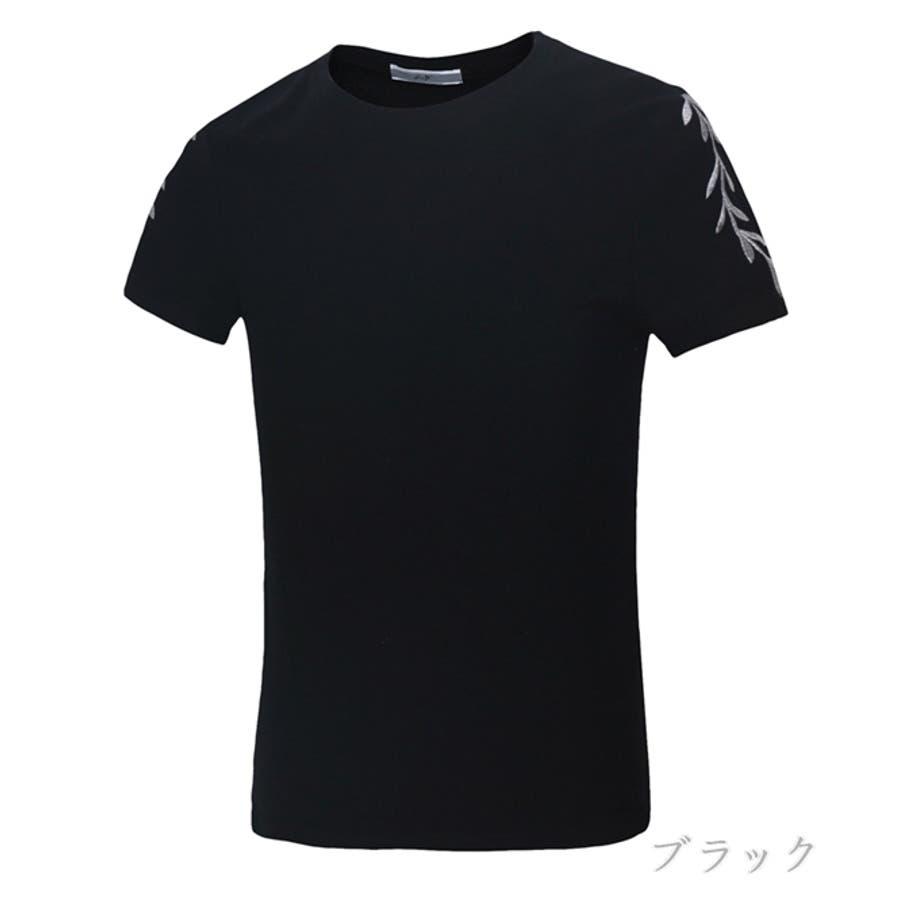 全体的にクオリティーヤバいです! Tシャツ メンズ トップス 半袖 クルーネック 刺繍 プルオーバー インナー きれいめ カジュアル コーデ メンズファッション 父の日 正当