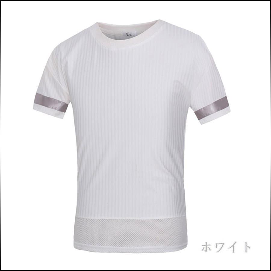 かなり使える メンズファッション通販Tシャツ メンズ トップス 半袖 クルーネック 切替 刺繍ロゴ メッシュ シック プルオーバー インナー きれいめ カジュアル コーデメンズファッション 父の日 起立