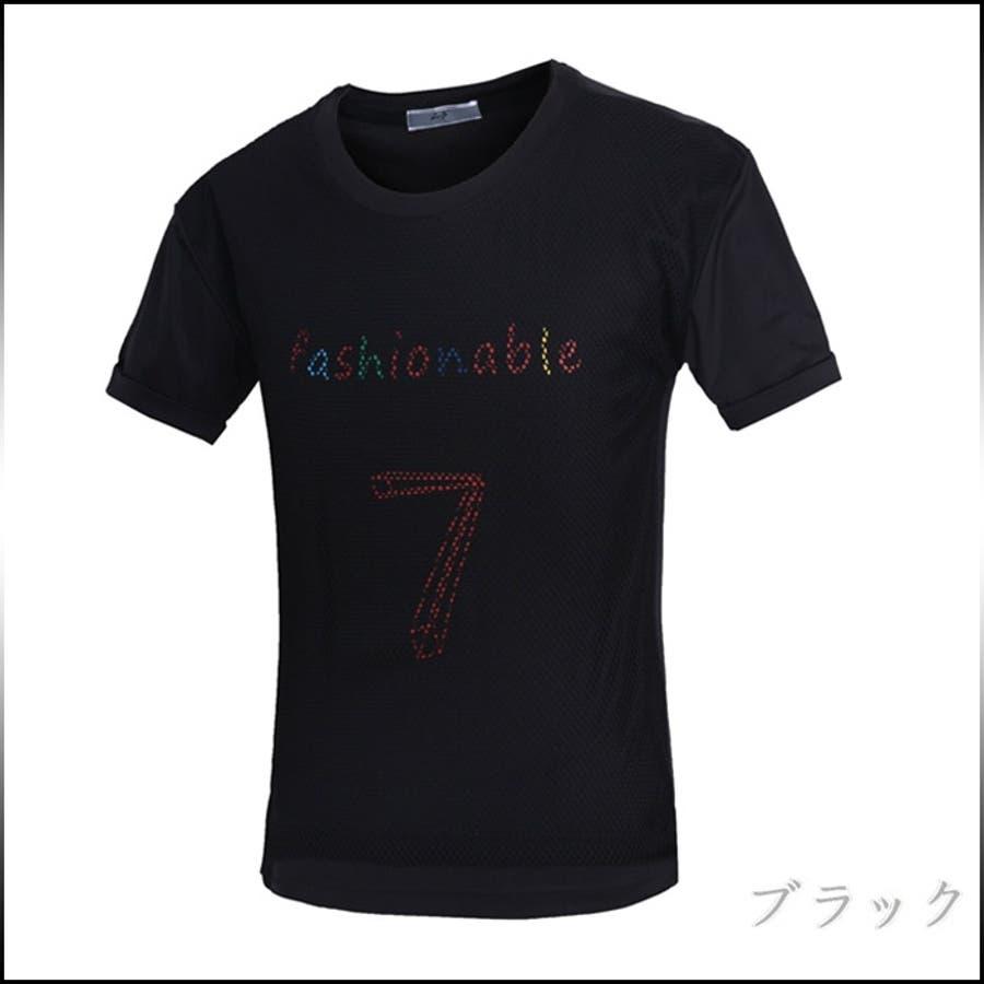 コスパなメンズファッション Tシャツ メンズ トップス 半袖 クルーネック メッシュ ロゴ プルオーバー インナー きれいめ カジュアル コーデメンズファッション 父の日 売名