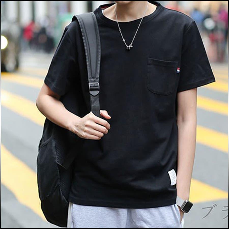 お洒落に魅せる着こなし Tシャツ メンズ トップス 半袖 クルーネック 無地 胸ポケット シンプル トリコロール インナー 白 黒 プルオーバー カジュアルメンズファッション 群行