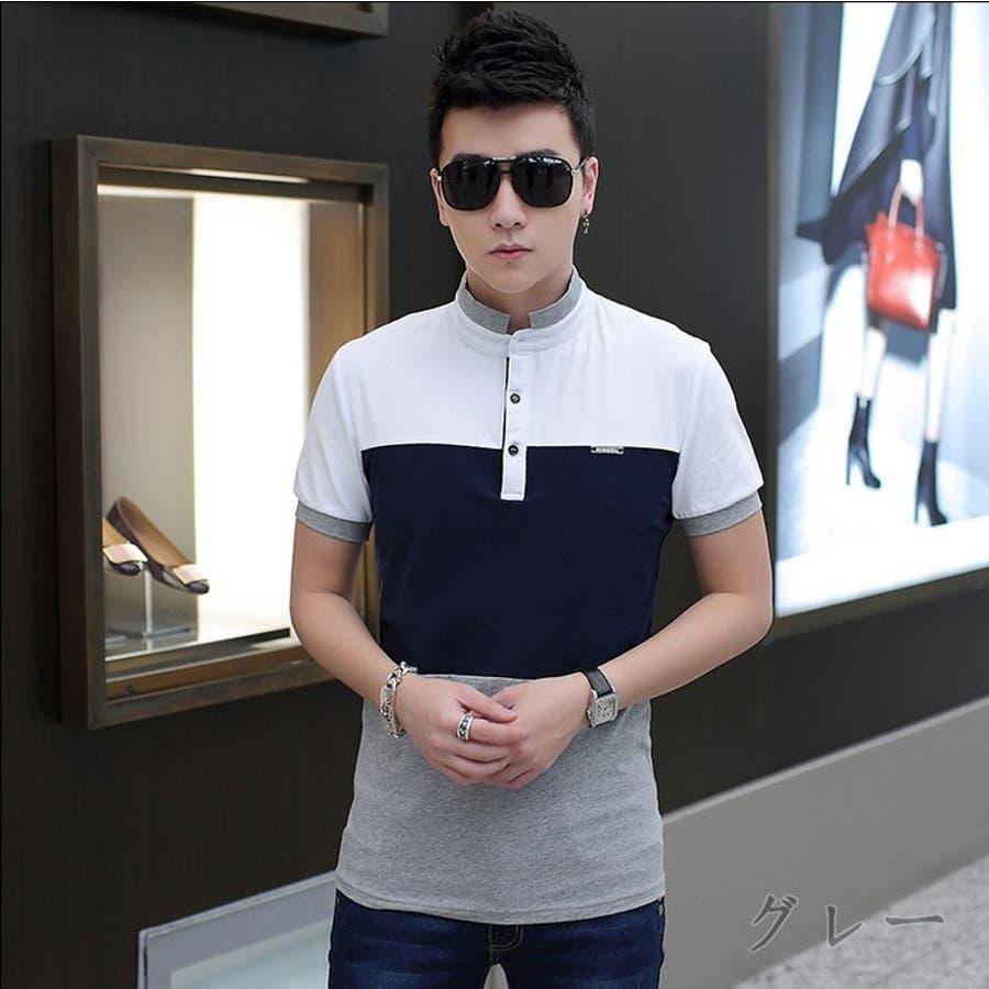 どんなコーデ/styleにも合わせ易い Tシャツ メンズ トップス 半袖 スタンドカラー カラーブロック カットソー インナー プルオーバー きれいめ カジュアル お兄系メンズファッション 起案