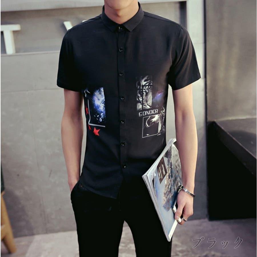 スタイル良く見せてくれる効果も メンズファッション通販カジュアルシャツ メンズ トップス シャツ 半袖 プリント ロゴ 動物プリント 星 インナー 細身 スリム きれい目 カジュアル大きいサイズ メンズファッション コーデ 筋合