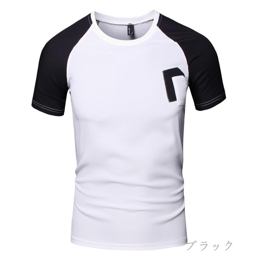 かなり使える メンズファッション通販Tシャツ メンズ トップス 半袖 クルーネック 無地 カラー切替 バイカラー プルオーバー カジュアルシャツ インナー 大きいサイズメンズファッション 割愛