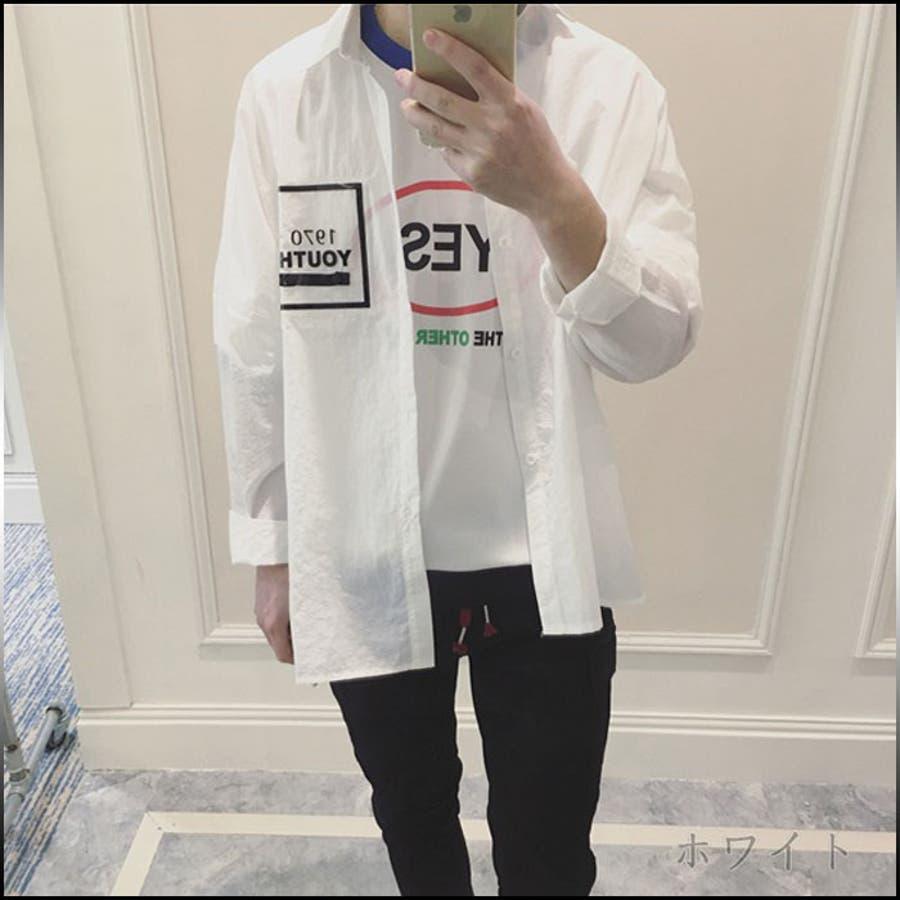 ラインが綺麗に出る メンズファッション通販カジュアルシャツ メンズ トップス シャツ 長袖 オーバーサイズシャツ ボタンシャツ カジュアル メンズファッション コーデ 無論