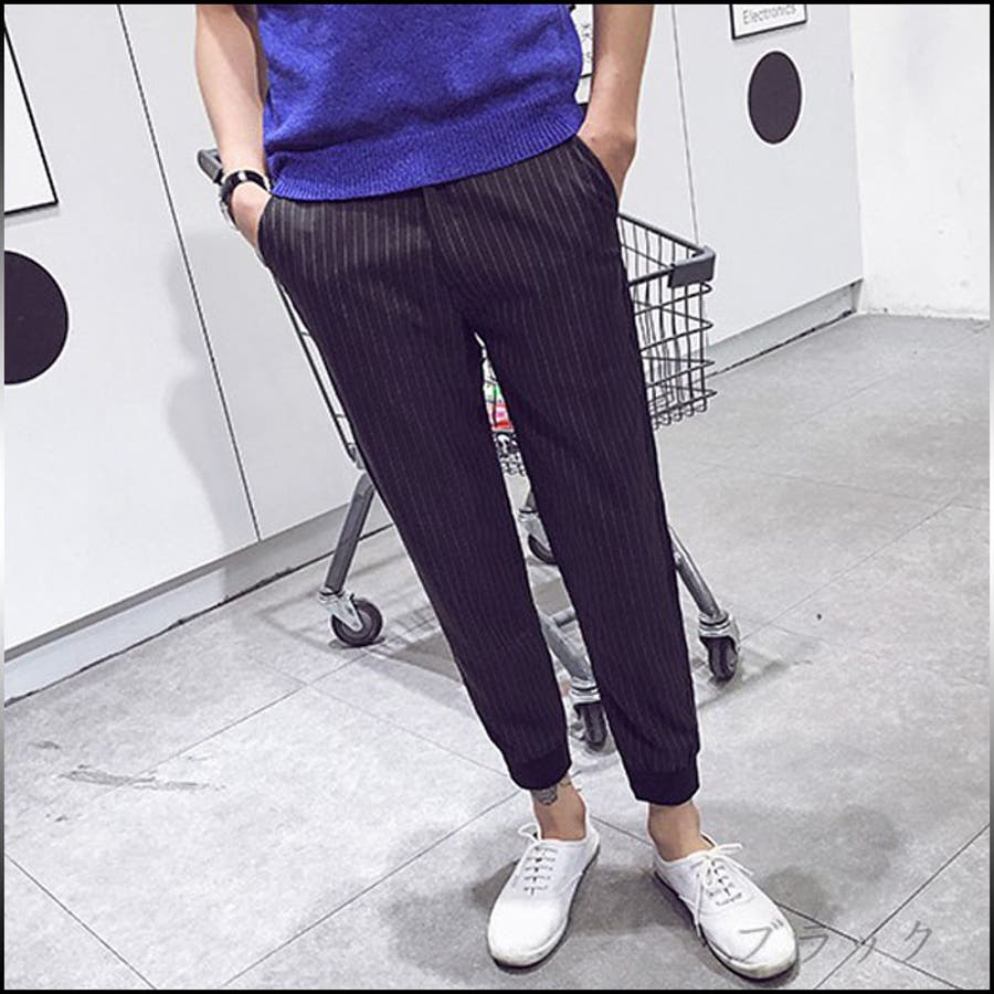 すごくスタイルが良く見えます! メンズファッション通販ボトムス メンズ パンツ ロング丈 ピンストライプ 裾リブ 切り替え 細身 きれい目 カジュアル コーデ メンズファッションロングパンツ 撃砕